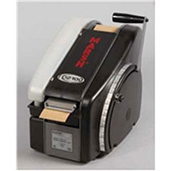 MARSH Manual Paper Tape Dispenser